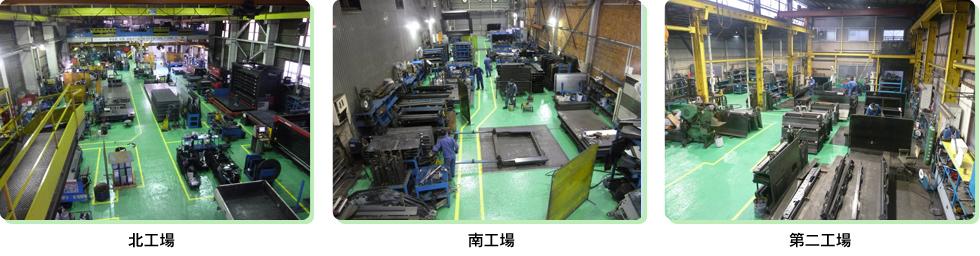 当社は自社工場にて製造を行っています。大物製品も取り扱うため、工場内は広いです。